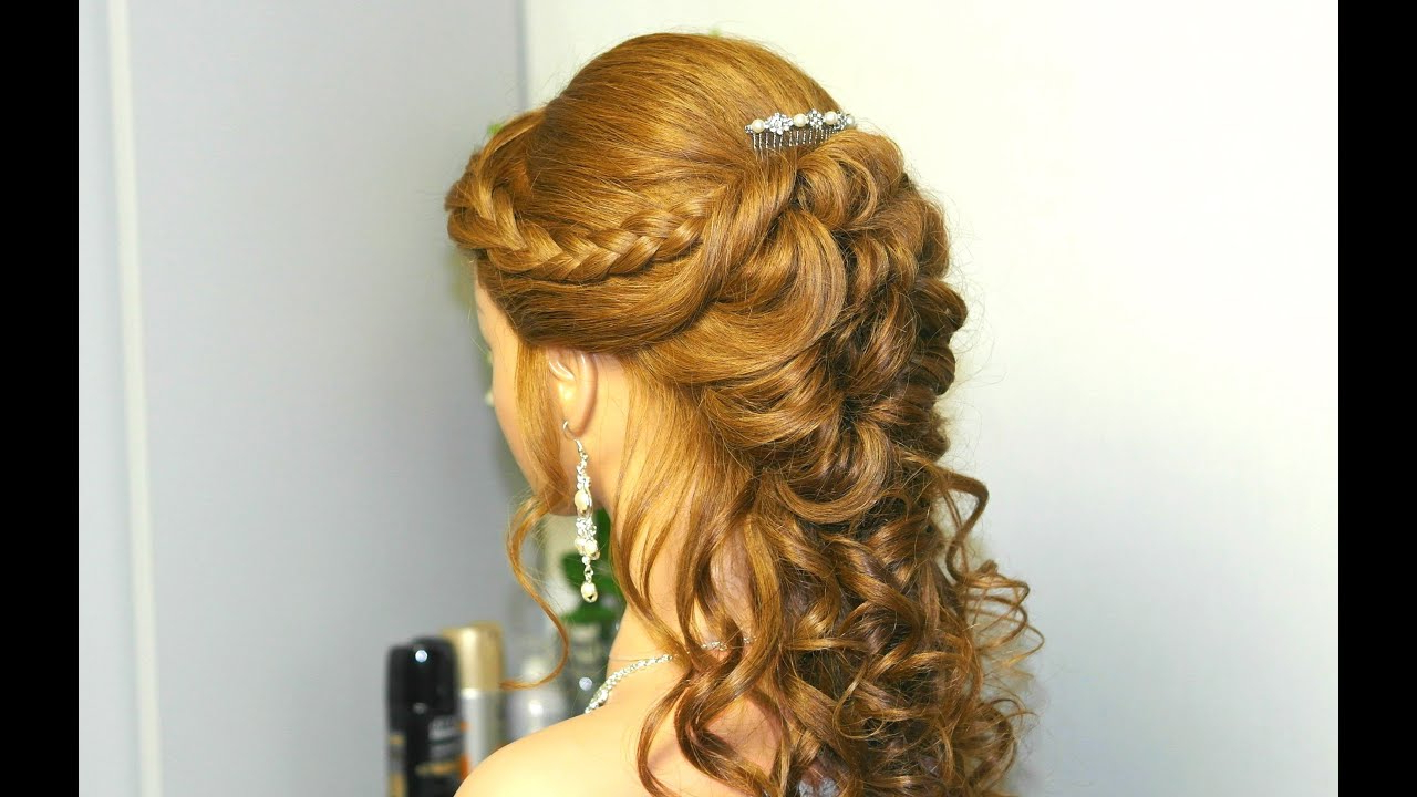 Widely Used Curly Prom Prom Hairstyles Pertaining To Curly Prom Hairstyle For Long Hair With French Braids. Tutorial (Gallery 3 of 20)