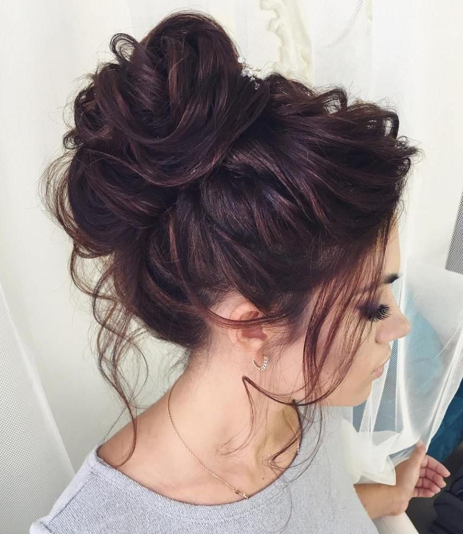 Widely Used Fishtailed Snail Bun Prom Hairstyles With Messy Bun For Prom Hairstyle (Gallery 9 of 20)