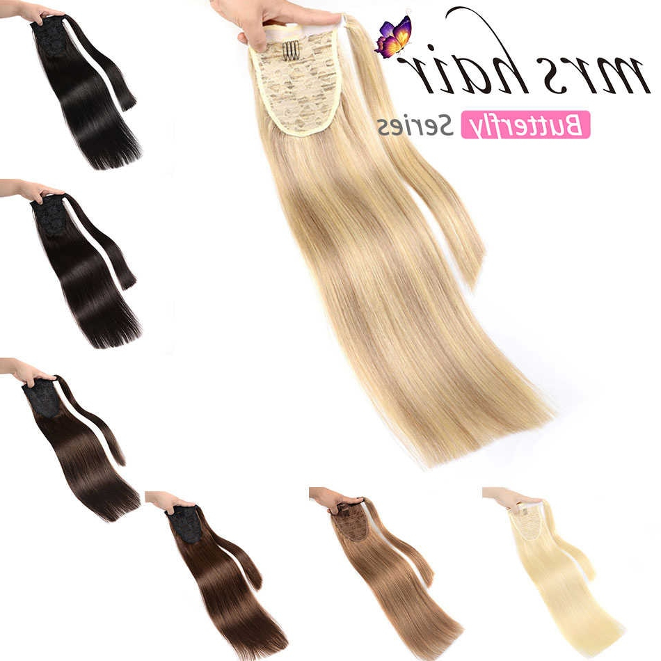 Famous Graded Ponytail Hairstyles With A Butterfly Clasp Within Isheeny Brazilian Human Hair Remy Ponytail Extensions Straight (View 5 of 20)