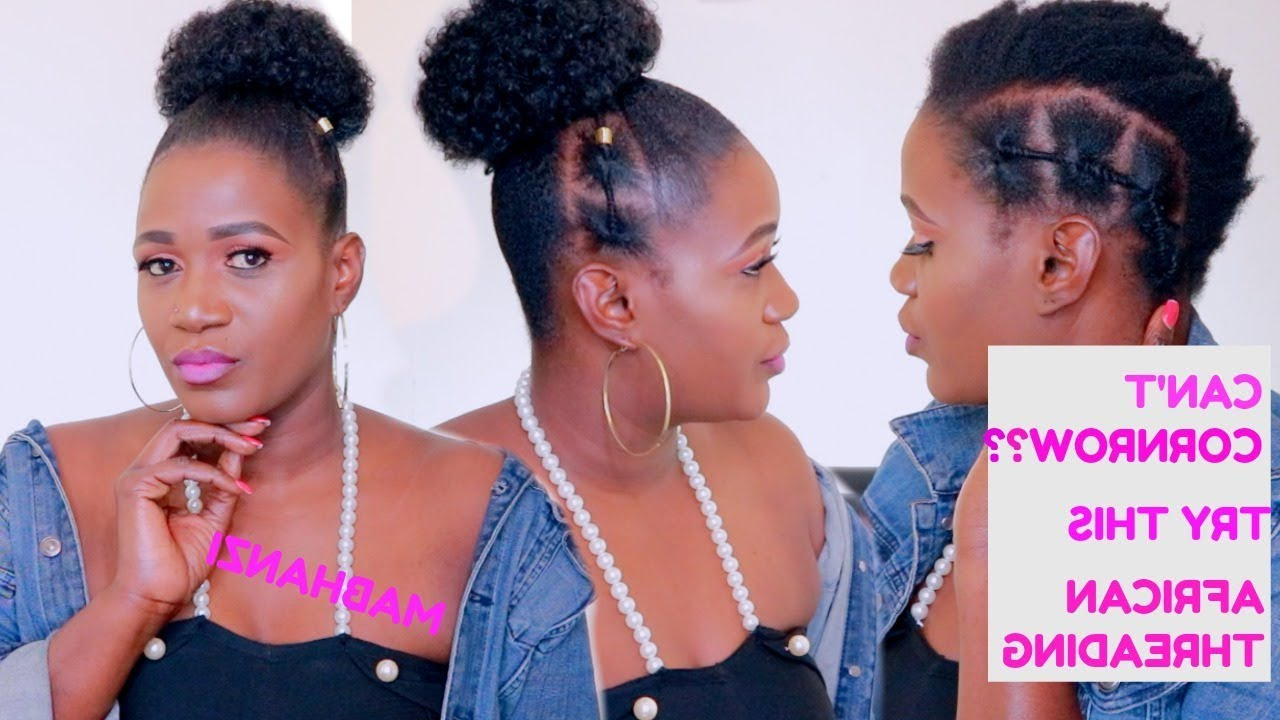 How To African Threading If You Can't Cornrow Hair, How To Stretch Hair Without Heat Pertaining To Best And Newest Threaded Ponytail Hairstyles (View 16 of 20)