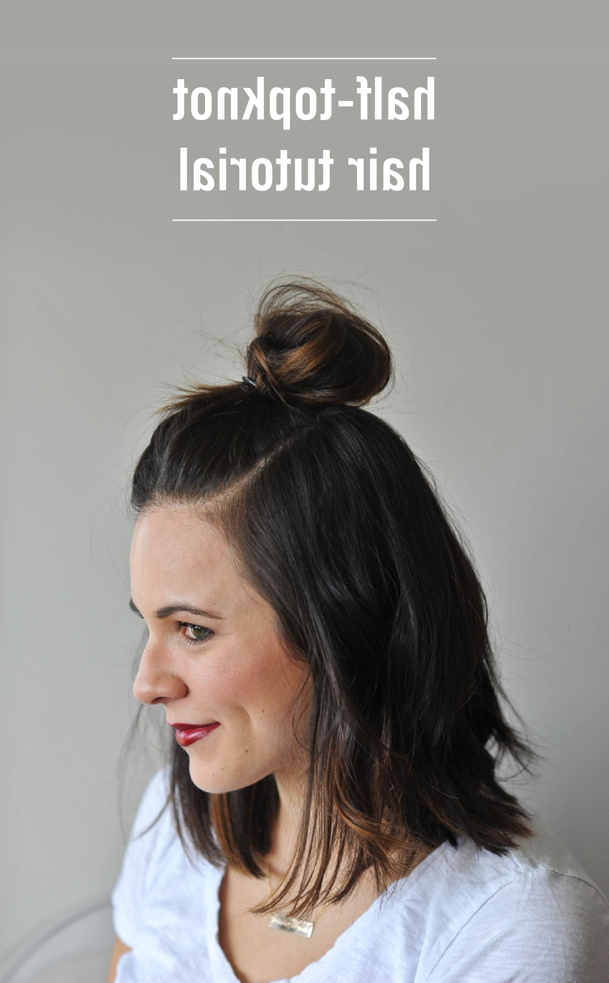 Featured Photo of Decorative Topknot Hairstyles