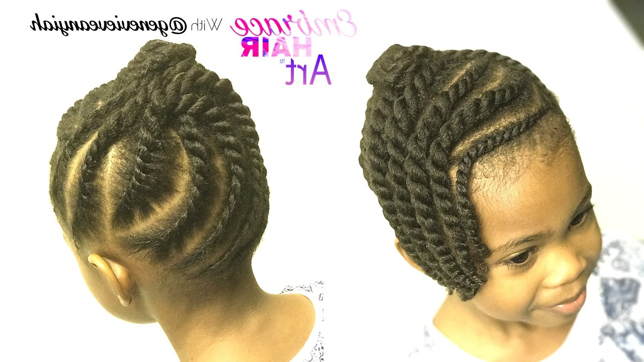 Natural Hair Kids Easy Two Strand Flat Twist Updo Regarding Well Known Updo Hairstyles With 2 Strand Braid And Curls (View 14 of 20)
