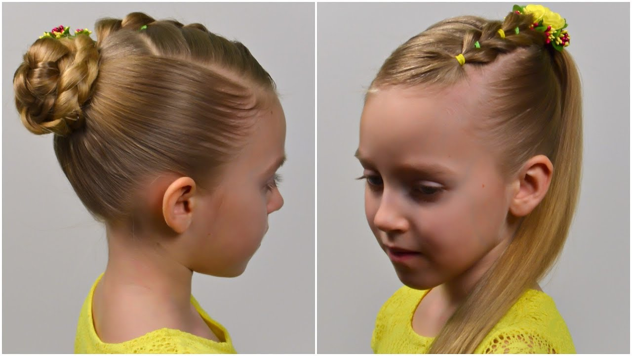 Pull Through Braid With Ponytail & Braided Bun (Quick And Easy Hairstyle  For Girls #70) Intended For Popular Pull Through Ponytail Updo Hairstyles (Gallery 14 of 20)