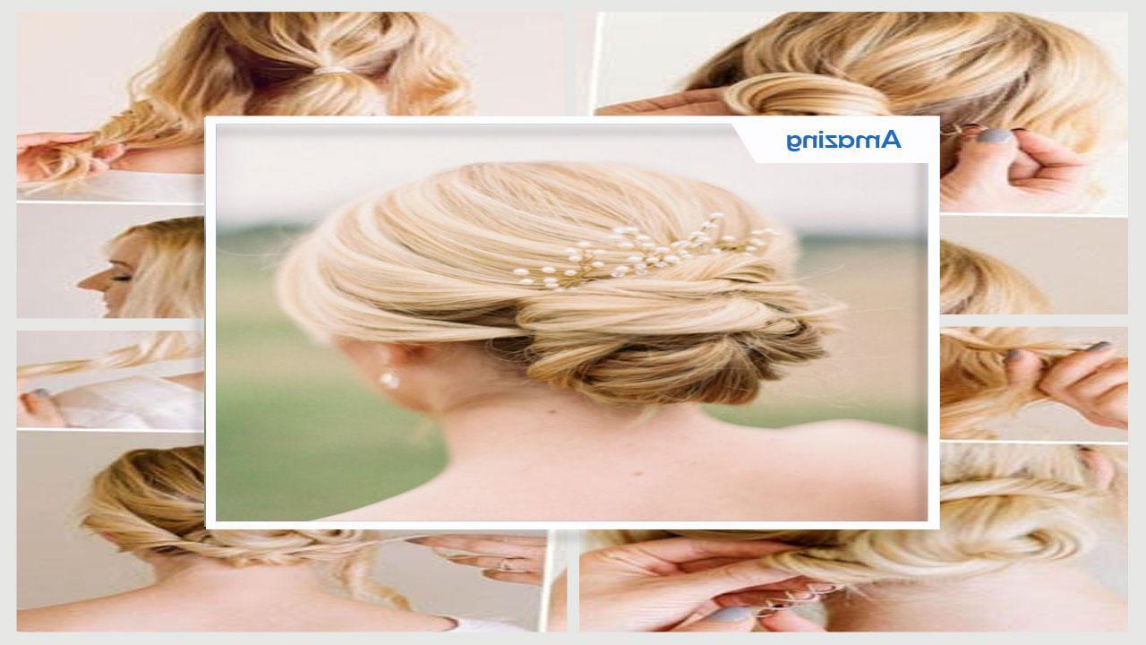 Widely Used Whirlpool Braid Hairstyles Intended For Adorable Diy Wedding Hairstyles Для Андроид – Скачать Apk (Gallery 20 of 20)
