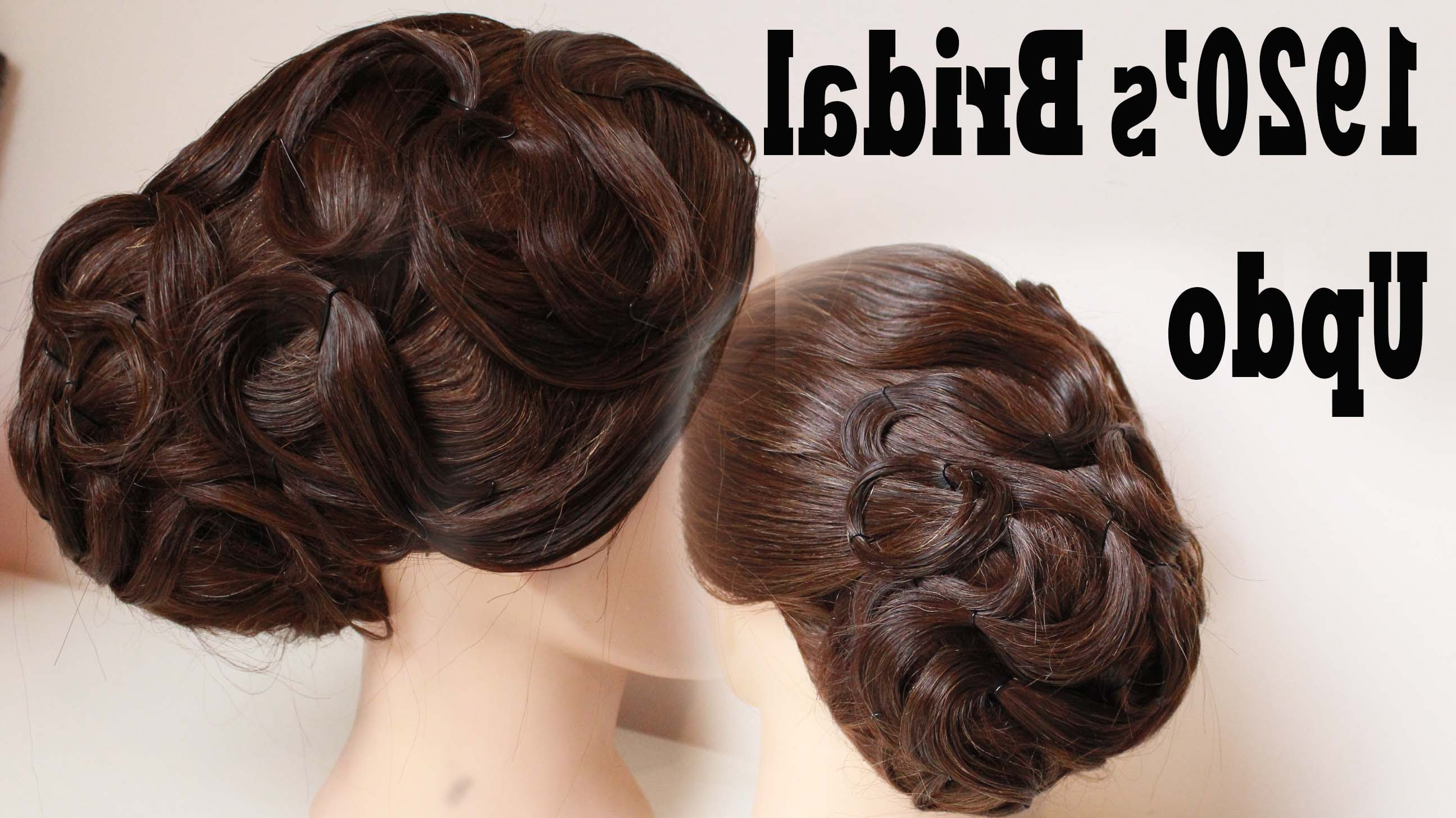 Womens Hairstyles (View 18 of 20)