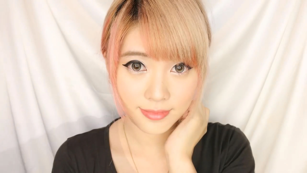 How To Cut Your Own Bangs (with Pictures) – Wikihow Intended For Well Known Eye Covering Bangs Asian Hairstyles (View 17 of 20)