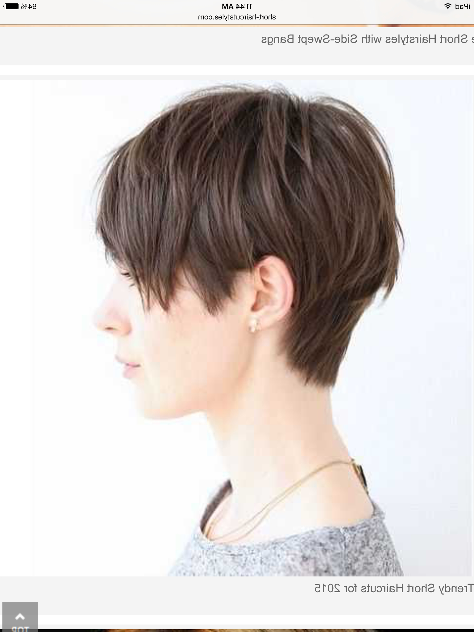 Pin On Chop Chop Pertaining To Best And Newest Short Shaggy Pixie Hairstyles (View 5 of 20)
