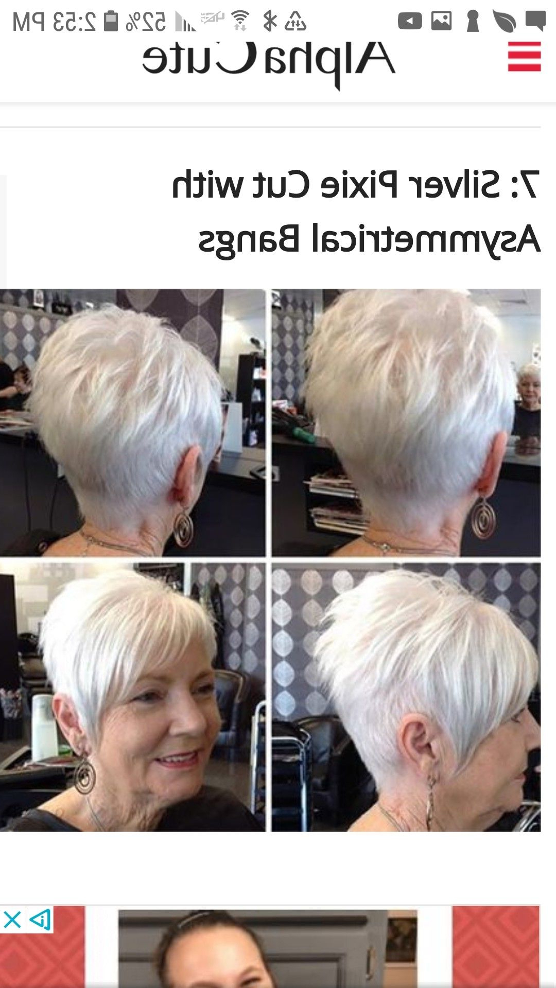 Pinbecky Clark Michael On Hairstyles (View 7 of 20)