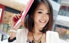 Short Bob Hairstyle for Asian Women