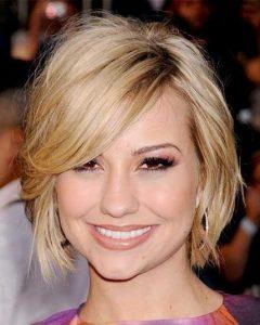 Cute Short Hairstyles For Fine Hair