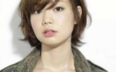Short Female Asian Hairstyles