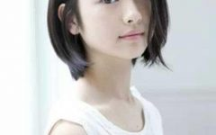 Asian Haircuts for Women