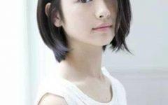 Asian Haircuts for Women