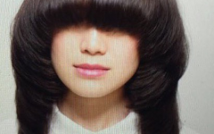 Eye-Covering Bangs Asian Hairstyles